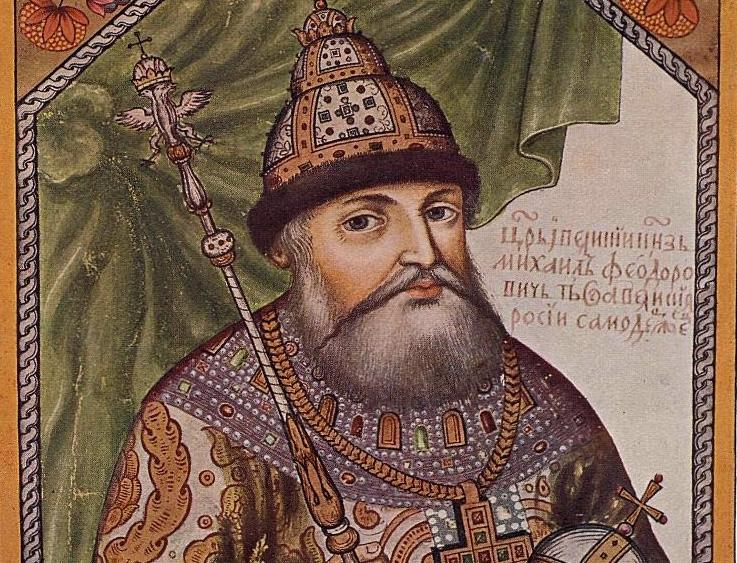 16 января 1547 года на руси состоялось первое венчание на царство первым кого венчали стал царь ивана iv